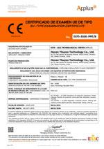Nano-Maske Modul B Zertifikat