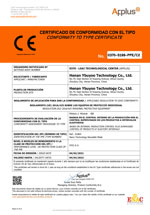 Nano-Maske Modul C2 Zertifikat